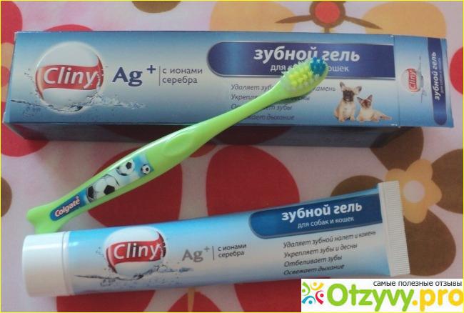 Купить зубной гель для собак