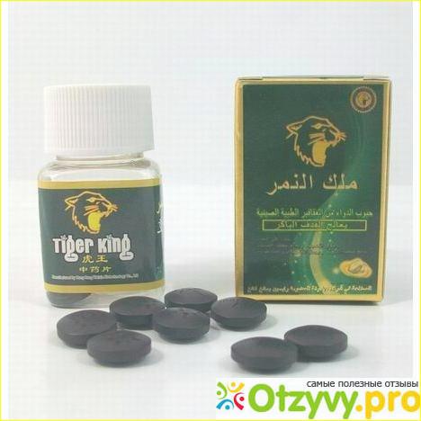 таблетки для потенции тигр