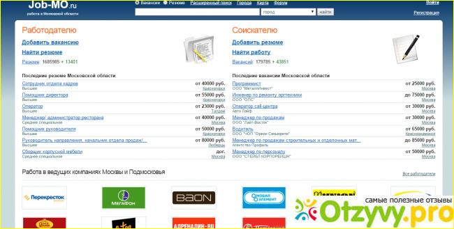 JobMOru Работа в Московской области вакансии и резюме