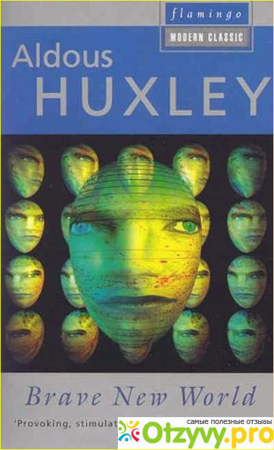 the incompatibility of the new and old world in brave new world by aldous huxley
