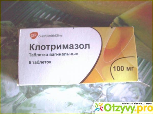 vaginalniy-bakterioz-svechi
