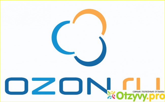 Ozon Travel бронирование авиабилетов гостиниц ж д билетов