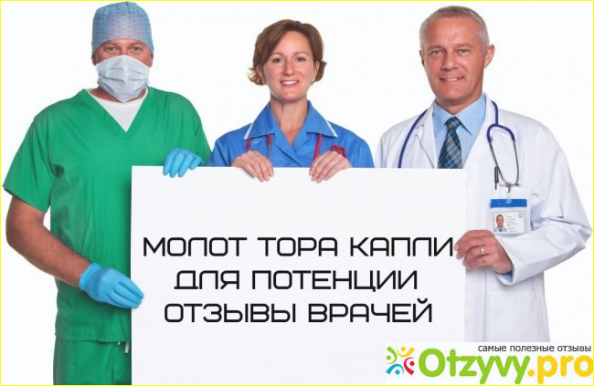 sredstvo-dlya-uvelicheniya-potentsii-skanvord