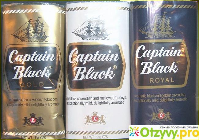 Капитан блэк сигареты цена купить казахстан сигареты оптом
