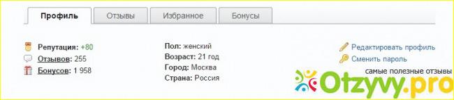 Как заработать на партнерских программах от 1000 рублей в