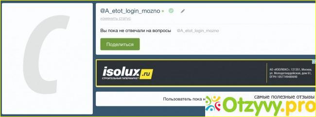 Ответы Mail Ru: как зарегистрироваться на спрашивай ру?