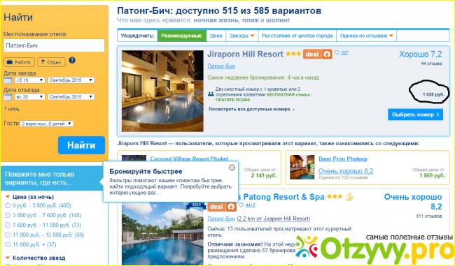 Официальный сайт отеля Лотос в Анапе, бронирование