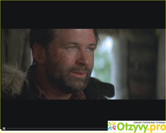 Фильм На грани 1997 смотреть онлайн бесплатно