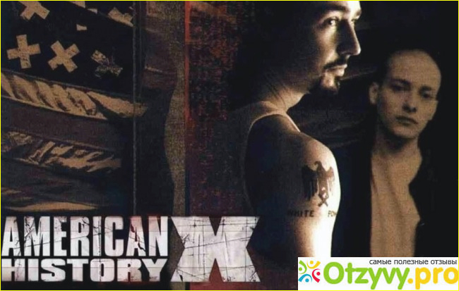 american history x film analysis essay White supremacy, unnecessary hate - film analysis of american history x.