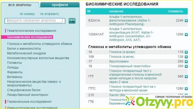 onlayn-filmi-rossiyskie-eroticheskie-novie