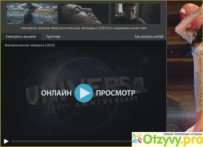 разные видео онлайн просмотр