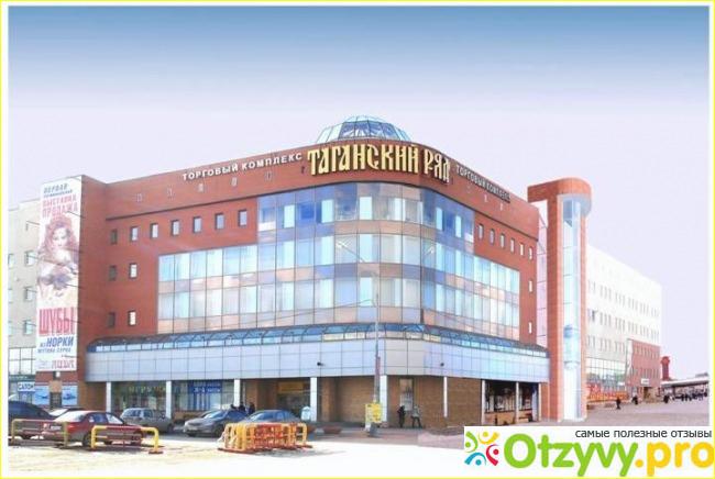 Крема с эффектом сужения в Екатеринбурге