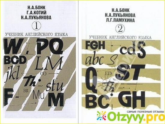 Бонк языка 2 учебнику часть к гдз английского
