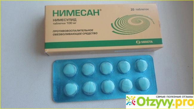 нимесан таблетки инструкция по применению