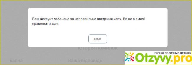 Kolotibablo Captcha Entry Work Payment Proof Latest   Earn ...
