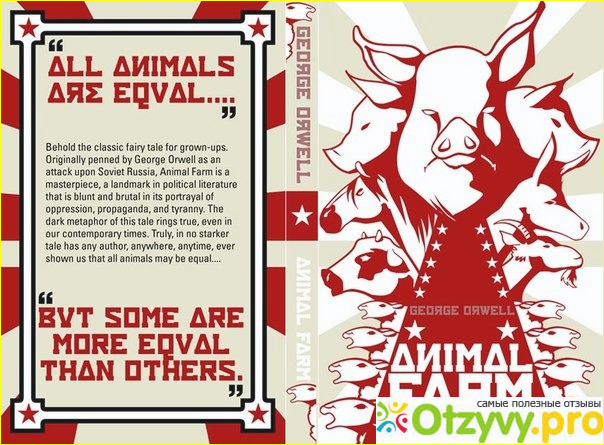 an analysis of the theme of the novel animal farm by george orwell