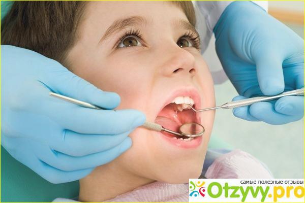 Лечение зубов по гороскопу лунный день