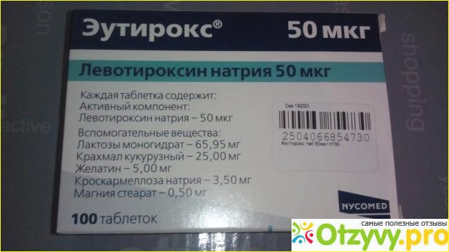 Levothroid rxlist