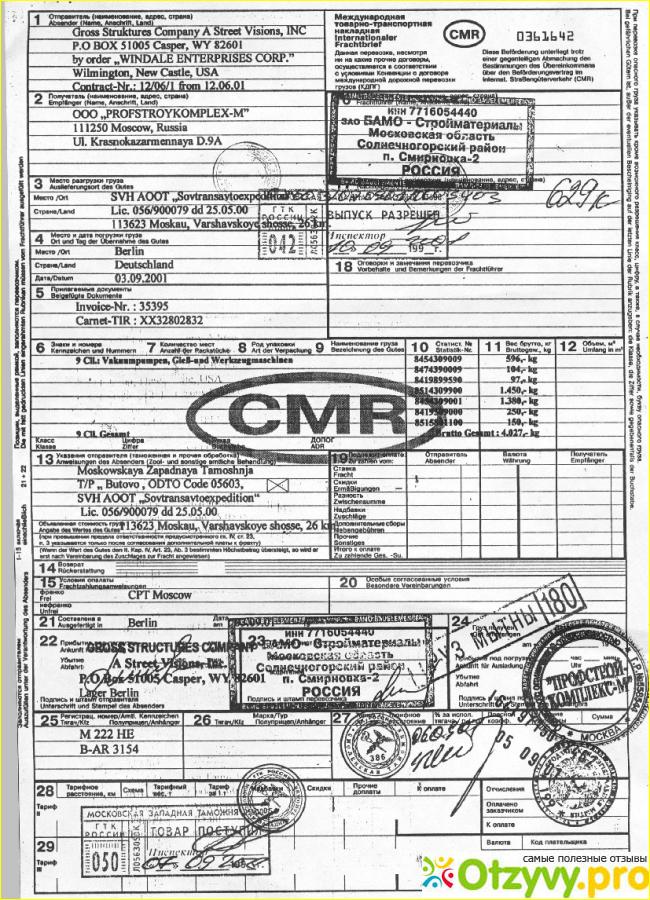 industrial attachment report at cmr kemri Johnson teddy, mount kenya university  studies cmr-kemri  industrial attachment report (tracom college -nakuru more.