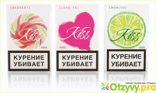 Цена сигарет kiss оптом электронные сигареты lucky star купить