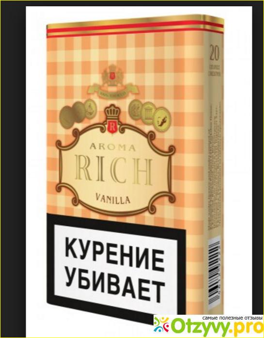 Украина купить сигареты недорого приколы с сигаретой купит