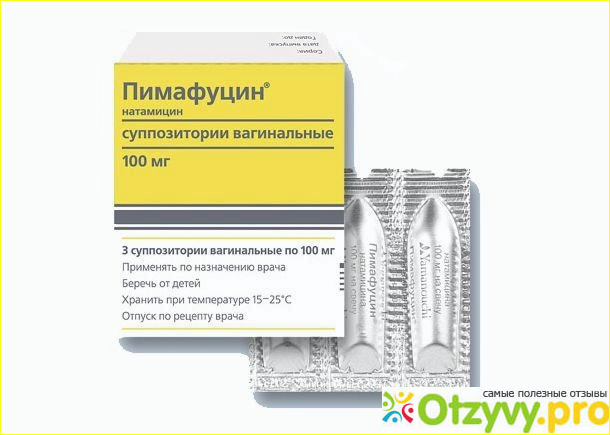 betadin-vaginalnie-svechi-molochnitsa
