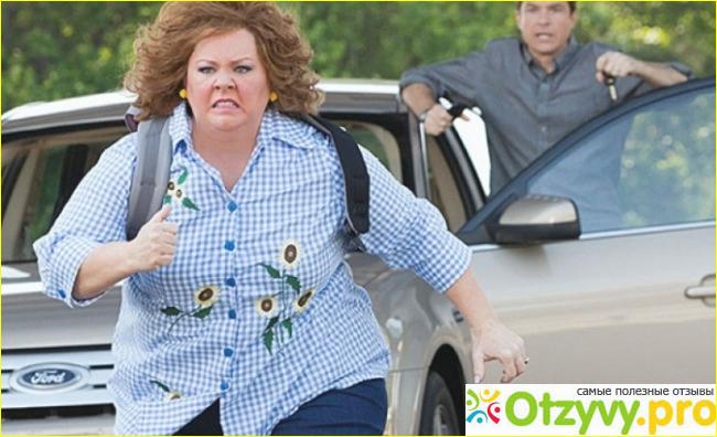 голые фото толстуху если сможешь