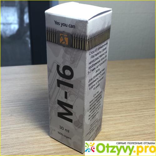 М16 средство для потенции для мужчин отрицательные отзывы