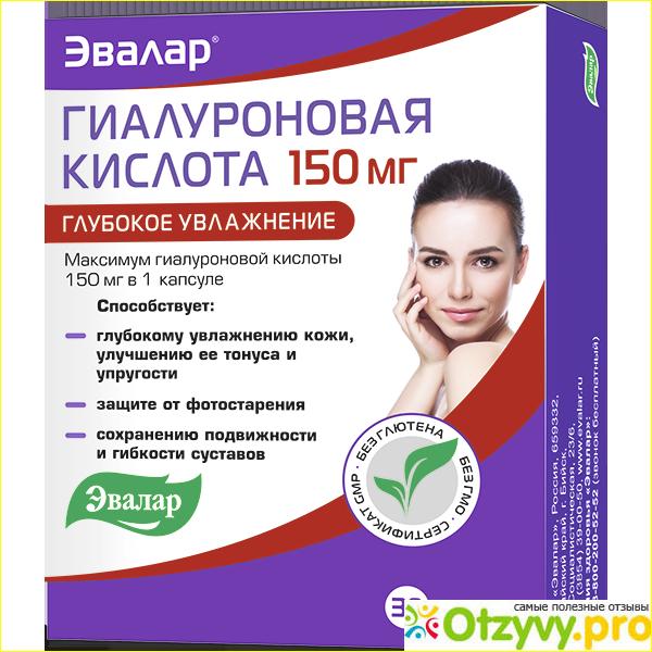 гликолевая кислота купить в аптеке
