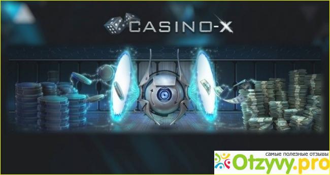 11 казино x com