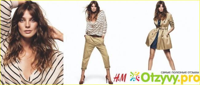 HM.COM - ИНТЕРНЕТ- МАГАЗИН ОДЕЖДЫ H&M реальные отзывы