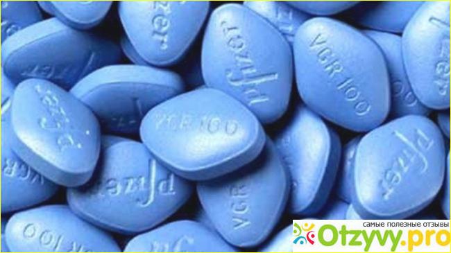 стояк каменный таблетки