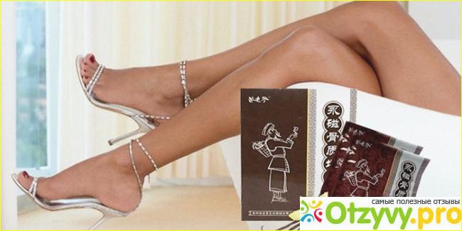 Китайский пластырь от косточек на ногах отзывы отрицательные