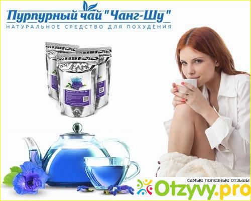 средняя цена чая