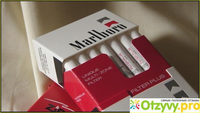 Сигареты мальборо фильтр плюс купить купить сигареты парламент аква оптом
