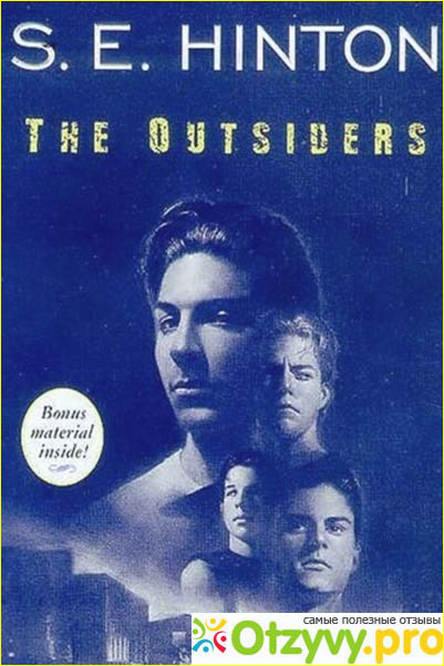 a book report on the outsiders How 'the outsiders' became one of the most important business books in america hathaway's annual report buffett, who is featured in the book.