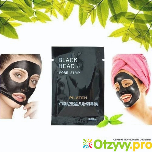 Black mask pilaten