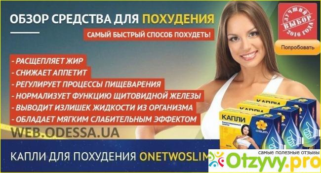 http://otzyvy.pro/image.php?nocache=1&img=uploads/reviews/2017-01/672b7620580a516bb0f031ffa988e6de.jpg