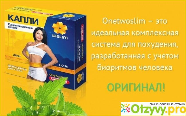 http://otzyvy.pro/image.php?nocache=1&img=uploads/reviews/2017-01/8071fce899463c9577b20c8360d303f3.jpg