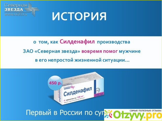 Сиалис 5 или 20 мг