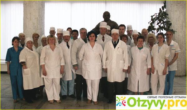 хирург больница знакомый вишневского