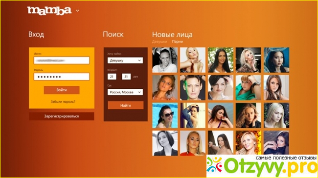 Сайт Мошенников Мамба