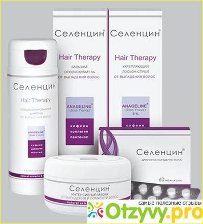 Селенцин таб гомеопат. 60: цена от 243,90 руб. В аптеках самары.