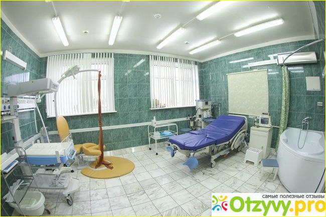 Имеет статус 'больница, доброжелательная к ребенку'.