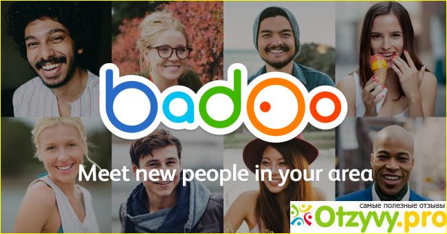 самый лучший сайт для знакомств 2017