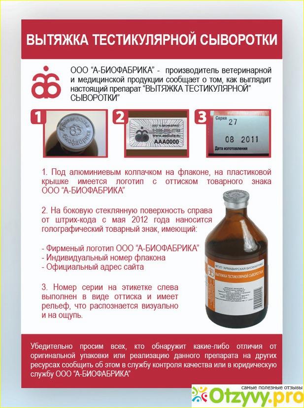 знакомство с лекарственными препаратами в аптеке