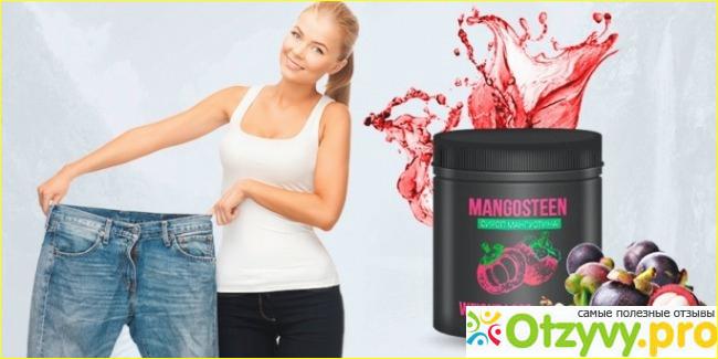 водоросли для похудения отзывы