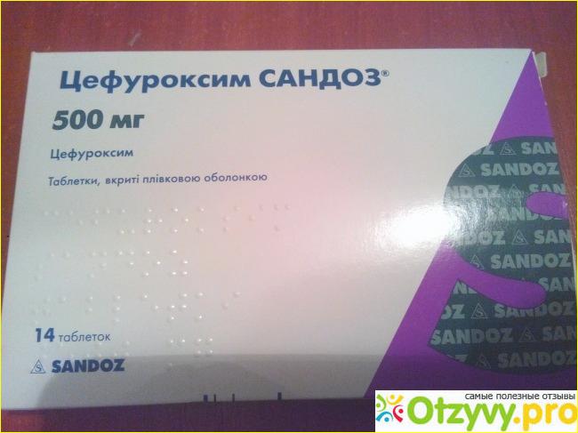 narbencreme sandoz 600 promediuscouk - 650×487