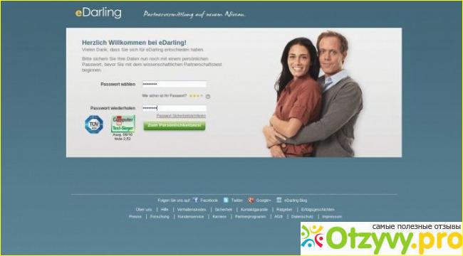 моя знакомств edarling страница сайт