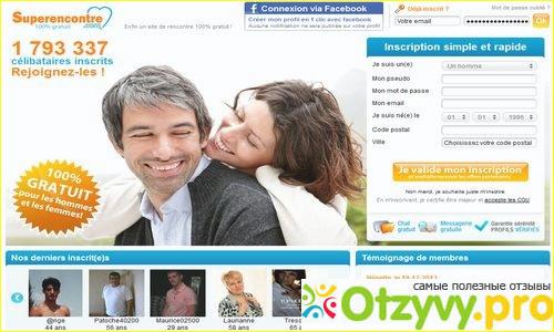 иностранцами и реальные сайты знакомств с